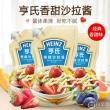 亨氏 水果蔬菜香甜沙拉酱200g*3袋26元包邮(需用优惠券)