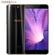 nubia 努比亚 Z17miniS 智能手机 6GB+64GB 869元包邮(需用券)869元包邮(需用券)