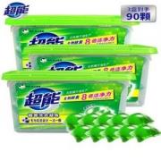 超能 8倍洁净力 植翠酵素洗衣凝珠30颗*3盒