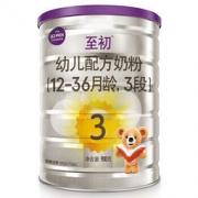 a2至初3段 幼儿配方奶粉 12-36月龄适用 900g*4件 1332元包邮(双重优惠)1332元包邮(双重优惠)