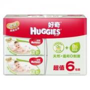 HUGGIES 好奇 金装 婴儿湿巾 80片 6包 *4件