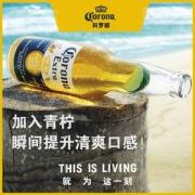 88VIP白菜!Corona 科罗娜 精酿啤酒330ml*3瓶*9件 81.09元包邮