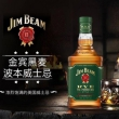 JIM BEAM 金宾 美国黑麦波本威士忌 700ml低至59元(双重优惠)