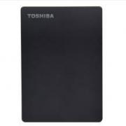 TOSHIBA 东芝 Canvio slim系列 1TB USB3.0 移动硬盘 2.5英寸