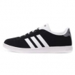 adidas 阿迪达斯 F99137 男子休闲鞋运动鞋 *3件366.3元包邮(需用券,合122.1元/件)