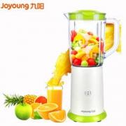 Joyoung  九阳 JYL-C051 多功能家用榨汁机 69元