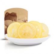 三只松鼠 即食柠檬片 蜜饯果干 休闲零食 66g/袋*19件 122.1元包邮(满减)