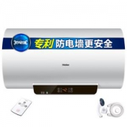 Haier 海尔 EC5001-GC 电热水器 50升