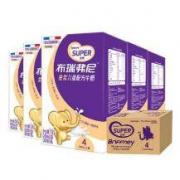 圣元 优博 布瑞弗尼4段(金装 )儿童配方牛奶 200ml*36盒