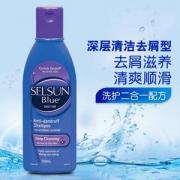 Selsun Blue 去屑止痒洗发水 200ml*2瓶 AU$11.95凑单直邮到手58元