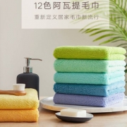 DAPU 大朴 A类新疆阿瓦提长绒棉毛巾 34*76cm *4件 ¥32.54