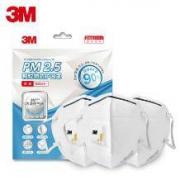 3M 9001V PM2.5颗粒物防护口罩 耳戴式带呼吸阀 3个/袋