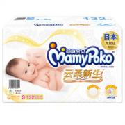 MamyPoko 妈咪宝贝 云柔干爽系列 婴儿纸尿裤 S132片  195元包邮195元包邮