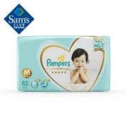 Pampers 帮宝适 一级帮系列 婴儿纸尿裤 M62片 *8件666.88元包邮(合83.36元/件)