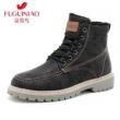 Fuguiniao 富贵鸟 SXP9805-2 男士保暖工装靴89.9元包邮(可领99-10)