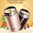 ZOJIRUSHI 象印 SW-HC45 不锈钢保温杯 香槟色 450ml凑单低至132.77元/件