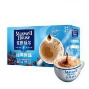 限地区:麦斯威尔 经典原味三合一速溶咖啡饮品 780g/盒 60条装 *4件