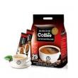 SAGOcoffee 越南进口西贡咖啡 25条 400g9.8元包邮(需用券)