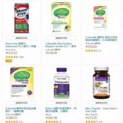 亚马逊海外购:Culturelle/Schiff/Optimum Nutrition等品牌保健品