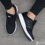 adidas 阿迪达斯 Galaxy 3 M 男士休闲跑步鞋低至166元(需领券)