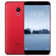 MEIZU 魅族 M15 智能手机 4GB+64GB 朱雀红