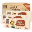 泉林本色 卷纸 不漂白环保健康 本色厕纸 36卷(箱装销售) 37.8元37.8元