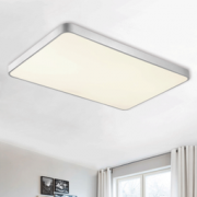 HD 莹方系列 LED吸顶灯 遥控调光调色温 64W 299元包邮
