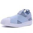 adidas 阿迪达斯 SUPERSTAR Slip On BB2121 女士休闲板鞋199元(需用券)