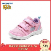 Skechers 斯凯奇 女童鞋魔术贴小童鞋 网布运动鞋 82119N 粉红色/PNK 25码/鞋内长15cm 149元包邮