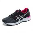 ASICS 亚瑟士 GEL-EXALT 4 T7E5N 女士跑鞋177元