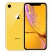 Apple 苹果 iPhone XR 智能手机 64GB/128GB 5099元包邮(需用券)5099元包邮(需用券)