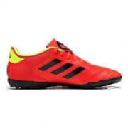 adidas 阿迪达斯男子足球鞋COPA系列TF运动鞋DB2453 199元包邮(需用券)