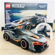 LEGO 乐高 Speed Champions McLaren Senna 75892 超级跑车
