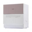 Panasonic 松下 NP-TH1WECN 台上式洗碗机3430元包邮(需用券)