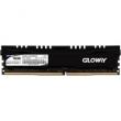 Gloway 光威 悍将 DDR4 16G 2400频 台式机内存 569元包邮569元包邮