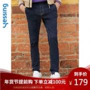 Yessing男式弹力直筒百搭牛仔裤 牛仔蓝 XXL(185/84A) 179元包邮(满减)