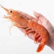 wecook 味库 阿根廷红虾 L1 30-40只 2kg 98元包邮(178-80)