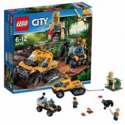 Lego 乐高 城市系列 60159 丛林半履带车任务