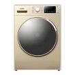京东PLUS会员: SANYO 三洋 8公斤 WF80B576SJ 滚筒洗衣机 1899元包邮(需用券)1899元包邮(需用券)