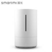 京东PLUS会员: SMARTMI 智米 CJJSQ01ZM 空气加湿器 749元包邮