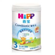HiPP 喜宝 益生元系列 幼儿配方奶粉 3段 800g *2件  582元包邮