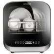 Joyoung 九阳 X5 台式全自动洗碗机1599元包邮(需用券)