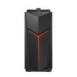 新品发售、23日0点:Lenovo 联想 拯救者 刃7000性能版 台式电脑主机(I7-8700 16G 512G RTX2060 6G) 9499元包邮9499元包邮