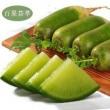 百果荟萃 潍坊水果萝卜 5-6斤9.9元包邮(需用券)