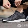 Adidas 阿迪达斯 Pure Boost RBL 中性缓震跑鞋449元包邮
