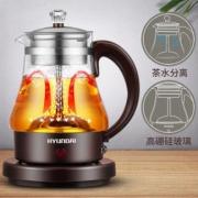 HYUNDAI 现代 QC-ZC1152全自动蒸汽煮茶器电热水壶1L 送10包除垢剂+茶刀+收纳袋