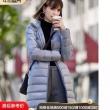 优衣库制造商,MAXWIN 马威 高级轻薄 连帽长款羽绒服+凑单品新低169元包邮