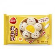 三全 奶黄包 360g (12只) 2件起售