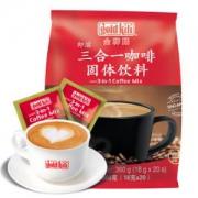 gold kili  金祥麟 即溶三合一速溶咖啡粉 360g19.9元,可优惠至7.45元/件