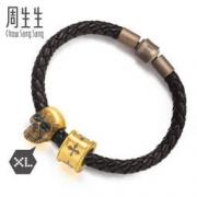 Chow Sang Sang 周生生 Charme XL 信念&永恒 足金转运珠手链 2360元包邮(双重优惠)